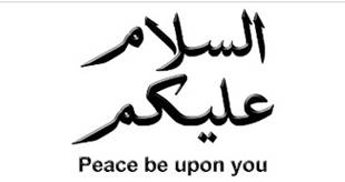 http://i1.cpcache.com/product/124695122/peace_be_upon_you_arabic_rectangle_sticker.jpg?color=White&height=460&width=460&qv=90